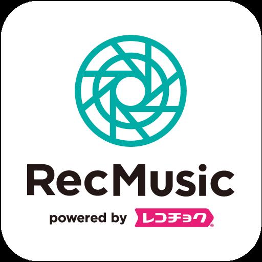 レックミュージック_ヒリウ