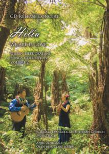 Hiliu Concert